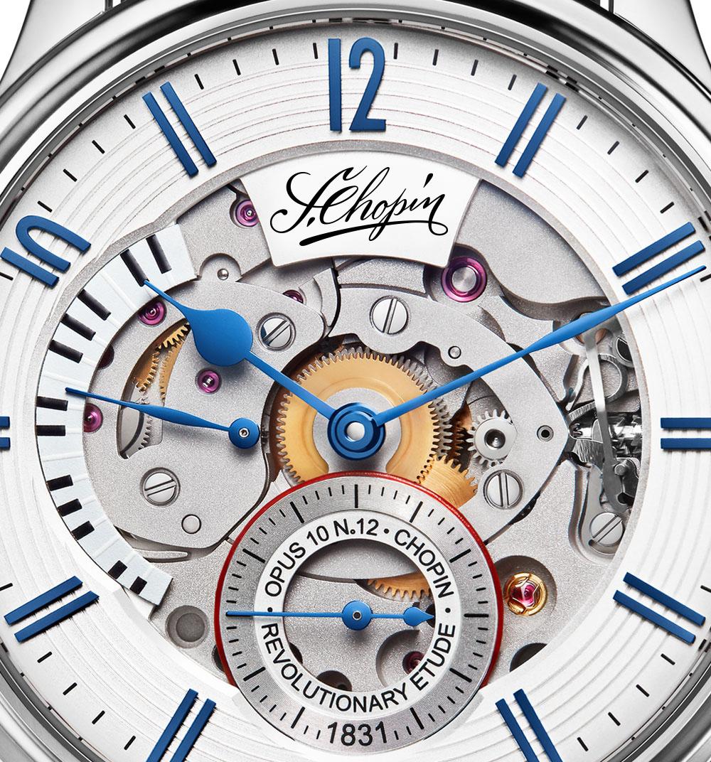 Chopin Watch dial